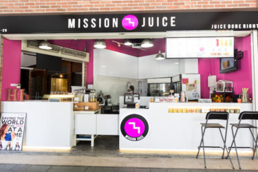 mission juice candybar