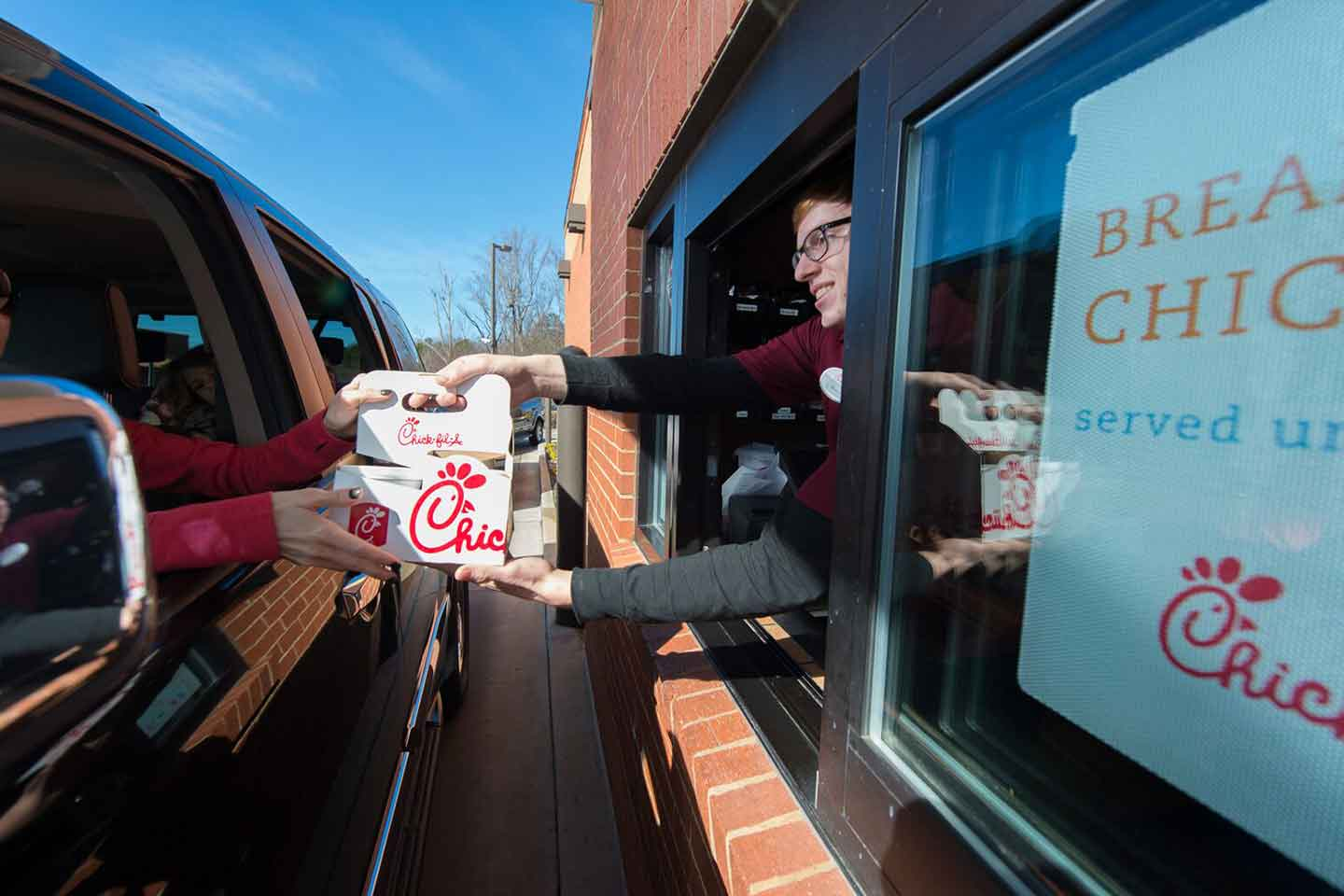 chick-fil-a loyalty program - drive through mobile app -- candybar loyalty